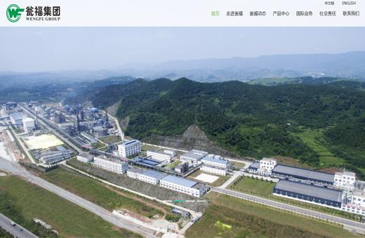 网站推广产品seo