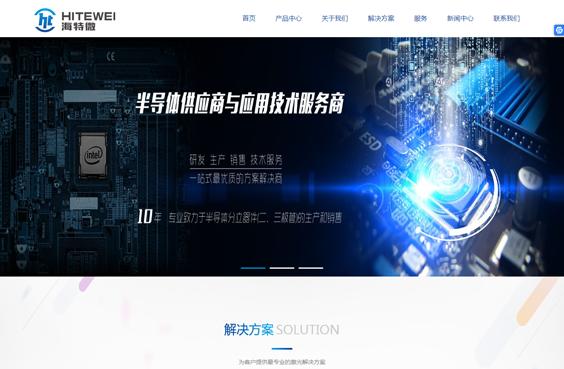 深圳营销型网站网络