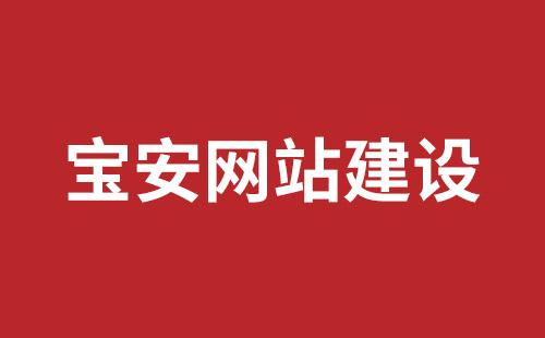 龙华响应式网站哪个好