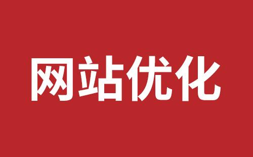 观澜网页开发报价