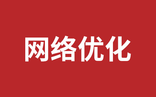 盐田营销型网站建设报价