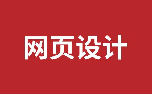 福田手机网站制作哪个公司好