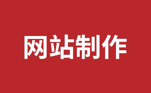 深圳企业网站建设哪个好