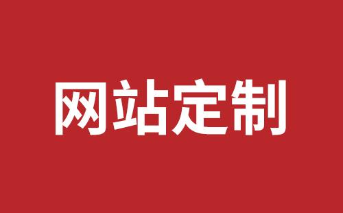 宝安高端品牌网站开发多少钱