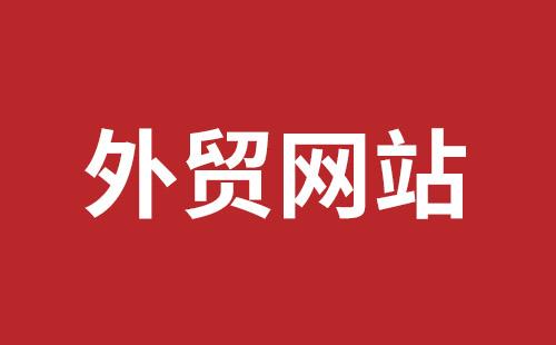 光明企业网站建设公司