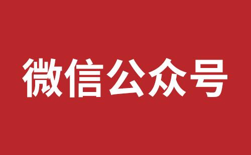 平湖响应式网站公司