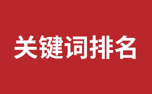 龙华响应式网站哪个公司好