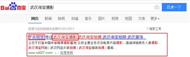 武汉宁点互动文化传播有限公司