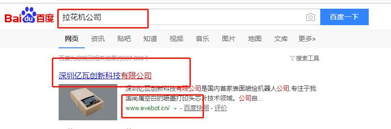 深圳亿瓦创新科技有限公司